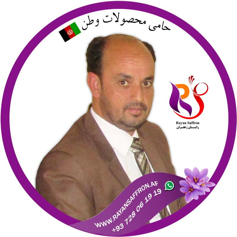 Eng.Bashir Ahmad  Nusrat